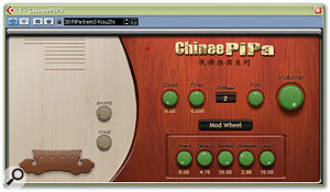 With an elegant interface, authentic sounds and a low price, Kong Audio's Chinee Pipa (Chinese lute) should prove a popular VST Instrument.
