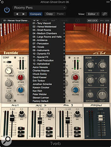 T-Verb features numerous 'celebrity' presets, including some from Tony Visconti himself.