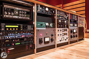 The impressive effects rack in studio A.