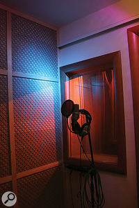 Vocal booth: the entire wall behind the vocal position is a shallow rockwool trap with more fretwork MDF on the front.