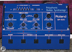 Roland GR-300 polyphonic guitar synthesiser floor unit.