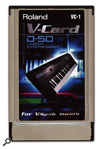 The VC1 card itself looks similar to a laptop PCMCIA adaptor.