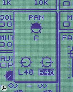 Roland VS2480 Masterclass