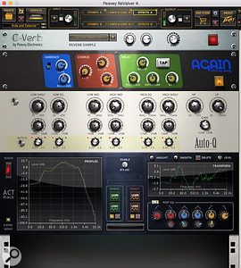 The Effects section is presented rack-style and, as shown here, can include the ACT Rack EQ module as an extra add-on.