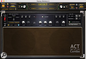 The ACT Combo add-on module provides a DIY 'amp profiling' option.