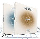 Sample CDs