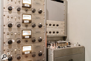 This Ampex recorder was among the first handful of eight-track machines ever made.