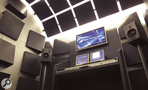Doing it right: VSL's acoustically treated demonstration room, the so-called 'Symphonic Booth'; a striking feature of the company's presence at trade shows for the past couple of years.