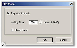 'Play with Synthesis' mode can reduce the time spent waiting for the synthesis engine to render the vocal track, but only if you have a high-spec PC!