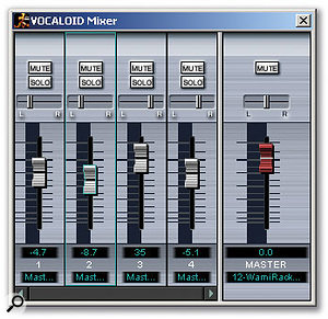 The Mixer window allows basic track levels to be adjusted when constructing harmony parts.