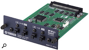 The MY16AE, MY16TD and MY16AD 16-channel digital interfacing cards let you maximise the 01V96's input capacity.